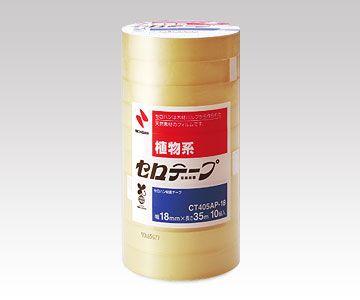 Băng dính Nichiban Nhật Bản cho doanh nghiệp