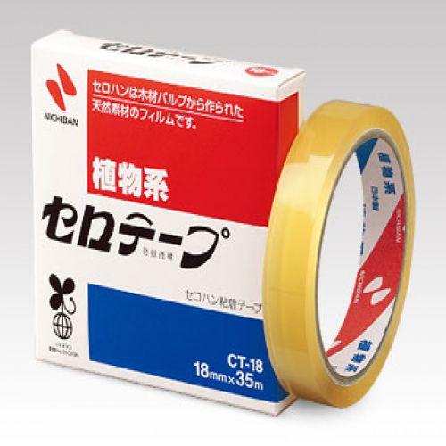Băng dính Nichiban Nhật Bản