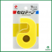 Cắt băng dính Nichiban CT-15DRY (Vàng)